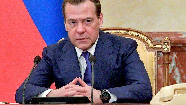 Дмитрий Медведев проводит совещание с членами кабинета министров РФ в Доме правительства РФ. 1 марта 2018