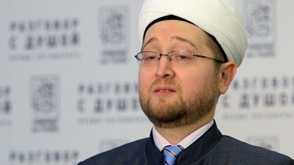 Муфтий Ильдар-хазрат Аляутдинов