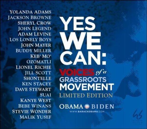 Барак Обама начнет предвыборную кампанию с выхода официального саунд-трека