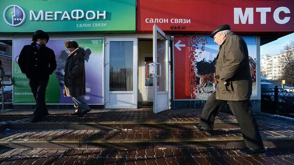 Салоны связи Мегафон и МТС в Москве