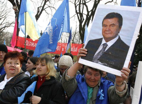 Партия регионов Украины