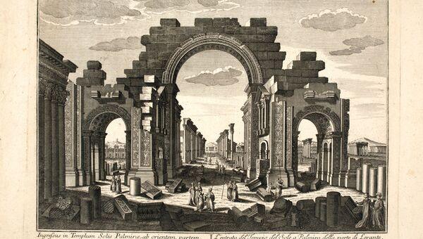 Вход в храм Солнца в Пальмире с восточной стороны 1770 г.