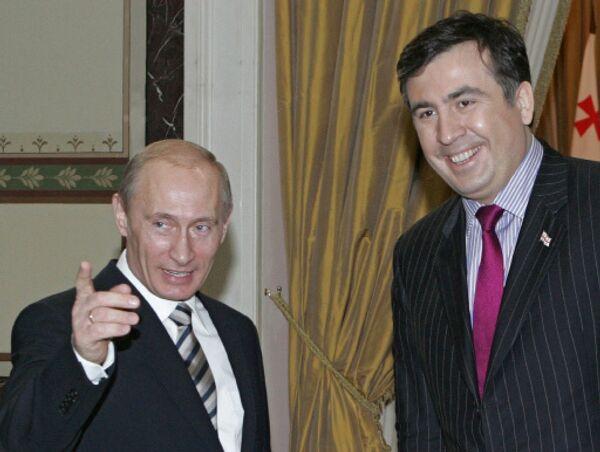 Владимир Путин и Михаил Саакашвили