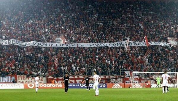 Баннер с оскорблениями в адрес президента футбольного клуба ПАОК Ивану Саввиди