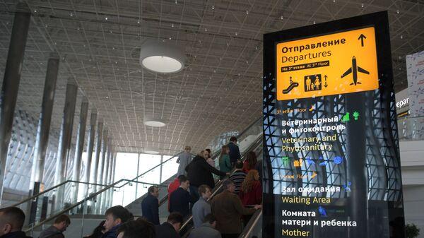 Аэровокзальный комплекс международного аэропорта Симферополь