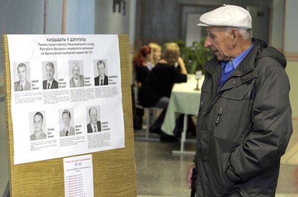 Выборы в нижнюю палату парламента Белоруссии
