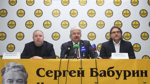 Кандидат в президенты РФ от партии Российский общенародный союз Сергей Бабурин в своем предвыборном штабе