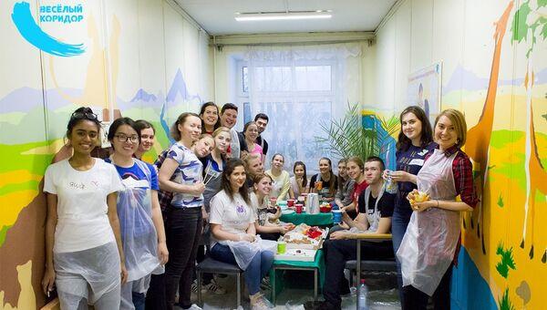 Волонтеры проекта Веселый коридор