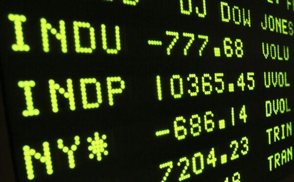 Нью-Йоркская фондовая биржа. Архив