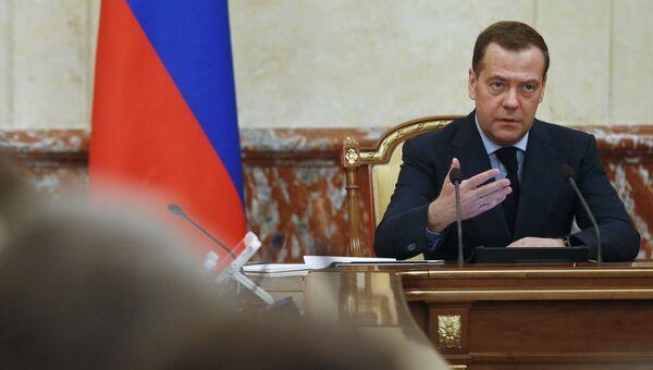 Председатель правительства РФ Дмитрий Медведев проводит совещание с членами кабинета министров РФ. 22 марта 2018