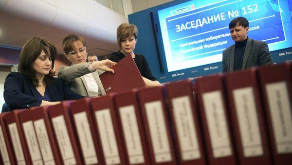 В информационном центре ЦИК перед оглашением итогов голосования на выборах президента РФ. Архивное фото
