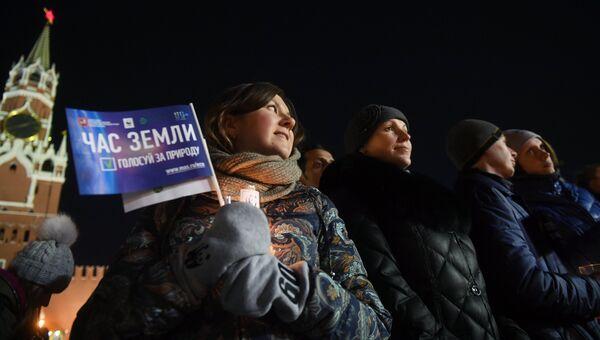 Горожане во время акции Час Земли-2018 в Москве. Архивное фото