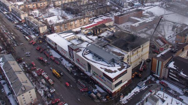 25 марта 2019 - Происшествия в России и мира сегодня, 25 марта 2019 года