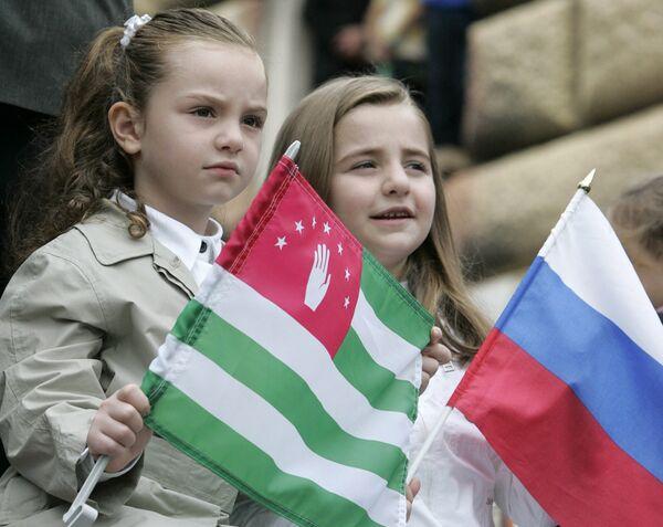 Празднование Дня независимости Абхазии прошел в Сухуми