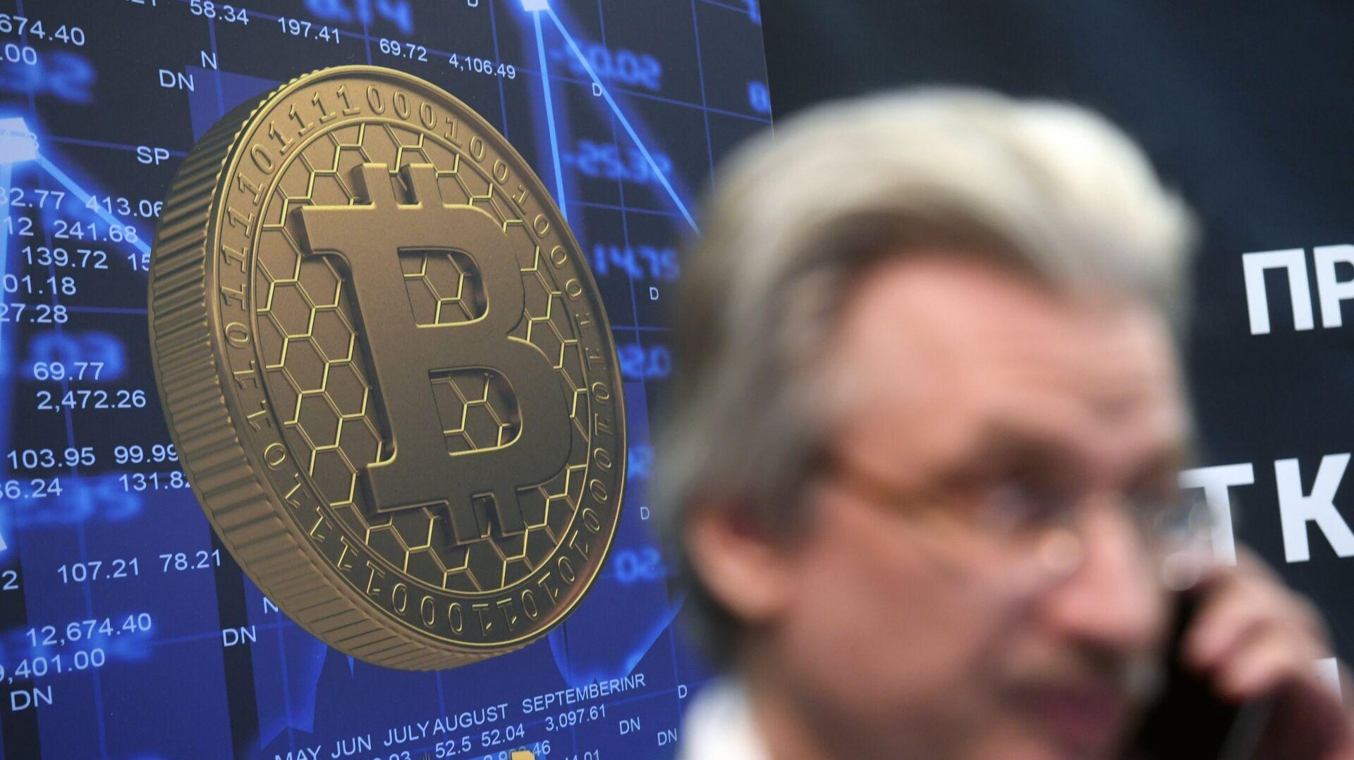 Цена биткоина побила новый исторический рекорд