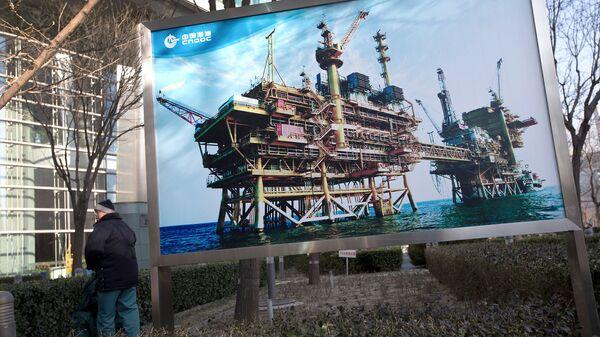 Баннер с изображением китайской нефтяной платформы компании CNOOC в Пекине