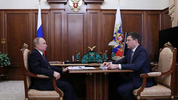 Владимир Путин и министр энергетики РФ Александр Новак