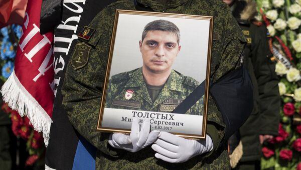 Прощание с командиром батальона Сомали Михаилом Толстых (Гиви) в Донецке. Архивное фото