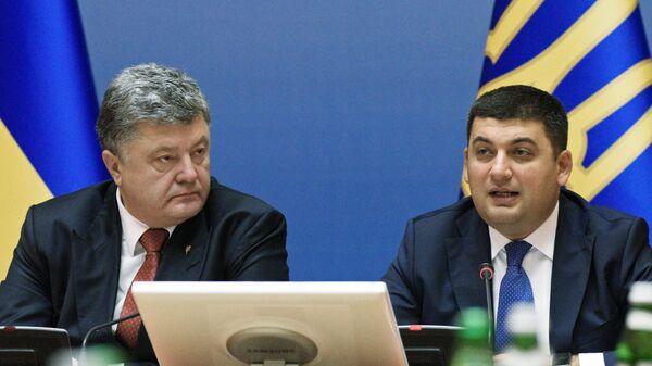 Президент Украины Петр Порошенко и председатель Верховной рады Украины Владимир Гройсман