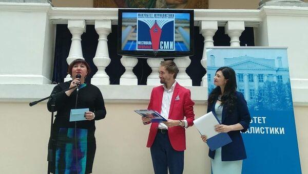 Руководитель проекта МИА Россия сегодня Социальный навигатор Наталья Тюрина приняла участие в церемонии награждения победителей десятого Всероссийского фестиваля школьных СМИ