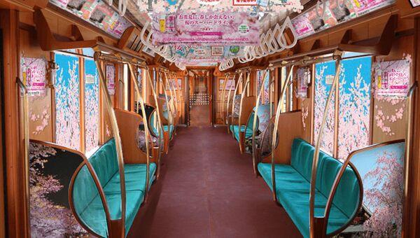 Поезд с изображением цветущей сакуры в токийском метро