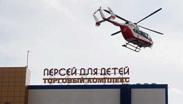 Вертолет Центра экстренной медицинской помощи у детского торгового центра Персей в Москве, где произошло возгорание