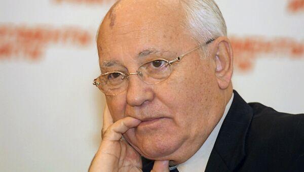 Михаил Сергеевич Горбачев. Архивное фото