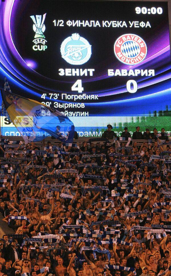 Матч 1/2 финала Кубка УЕФА Зенит - Бавария