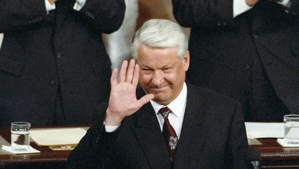 Президент России Борис Ельцин выступает в Конгрессе США