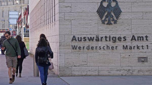 Прохожие у здания Министерства иностранных дел Германии в Берлине