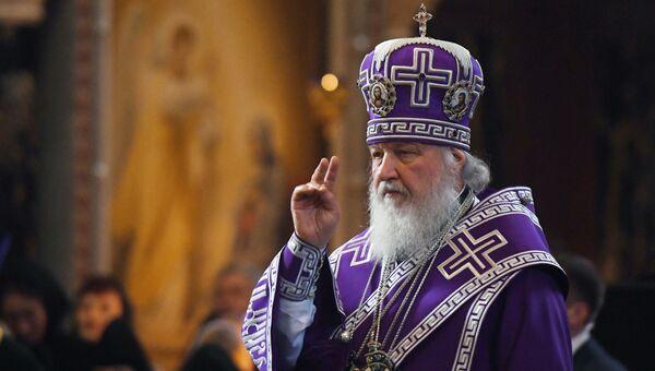 Патриарх Московский и всея Руси Кирилл. Архивное фото