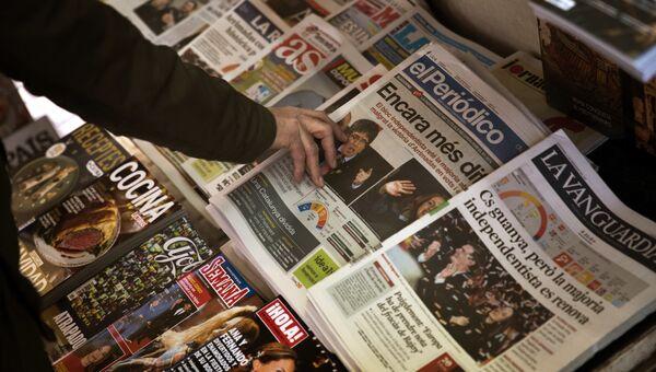 Прилавок с газетами