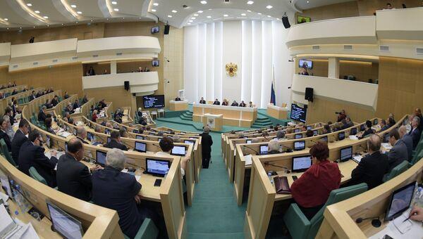 Заседание Совета Федерации РФ. 11 апреля 2018