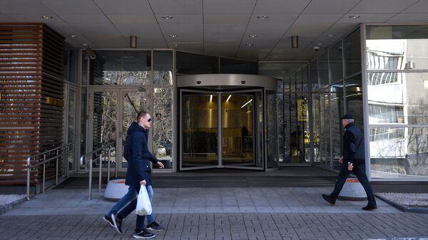 Здание центрального офиса компании РУСАЛ