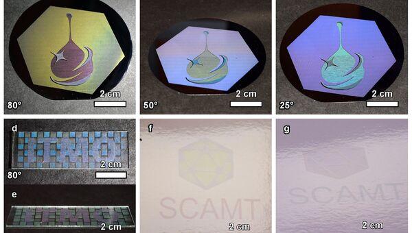 Цветные голограммы, напечатанные российскими химиками при помощи обычного принтера