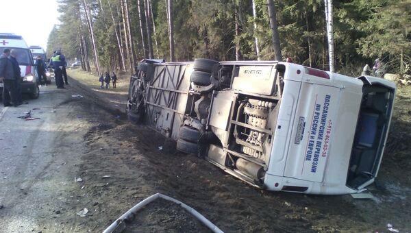 Попавший в аварию экскурсионный автобус, перевозивший детей, в Пушкинском районе Московской области