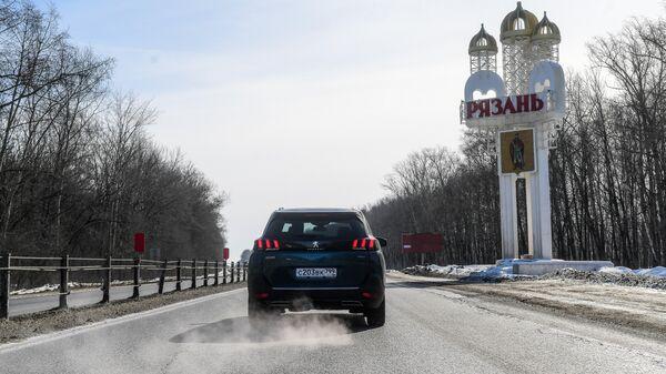 Стела Рязань по пути в Саранск
