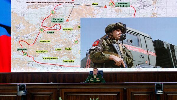 Официальный представитель министерства обороны РФ генерал-майор Игорь Конашенков проводит брифинг по ситуации в зоне деэскалации Восточная Гута в Сирии. 13 апреля 2018
