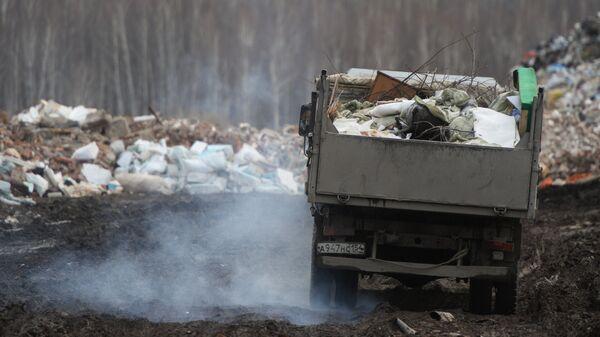 Полигон твердых бытовых отходов Гусинобродский в Новосибирской области