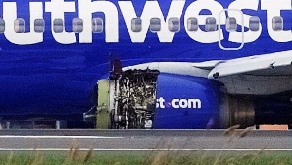 Самолет авиакомпании Southwest Airlines совершил экстренную посадку в Филадельфии из-за проблем с двигателем