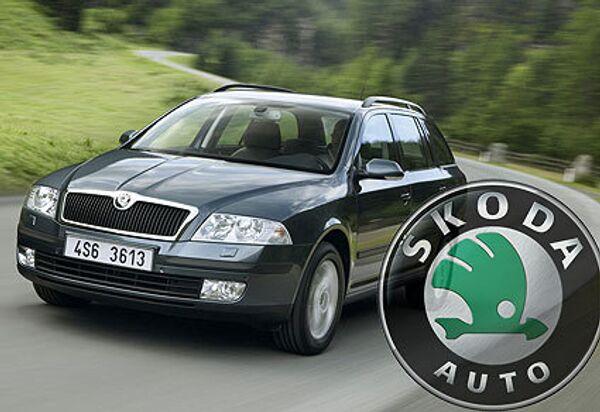 Skoda Auto в I квартале увеличила продажи на 25%
