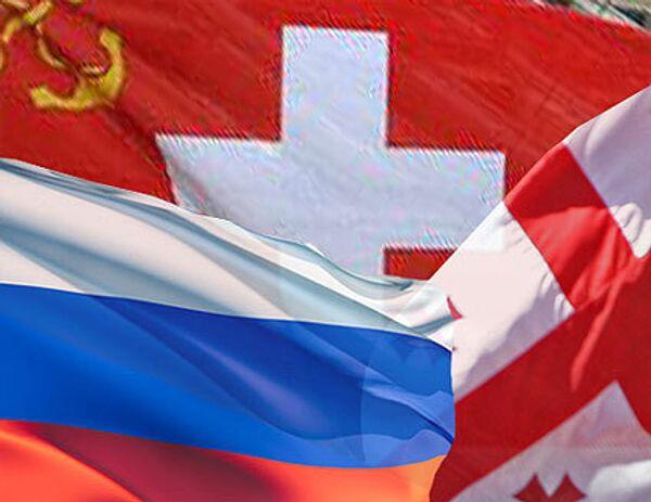 При посольстве Швейцарии в Тбилиси начала работу секция интересов РФ
