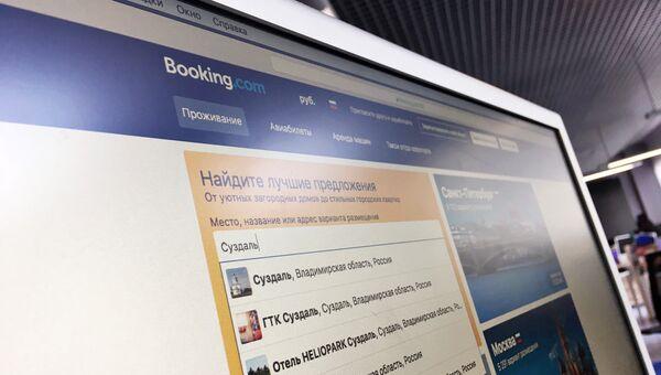 Сайт Booking.com на экране монитора. Архивное фото
