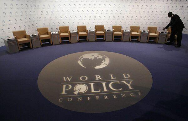 Конференция по вопросам мировой политики (World Policy Conference) во Франции