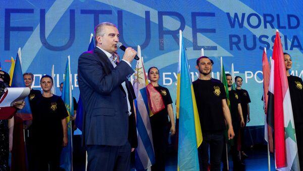 Глава Республики Крым Сергей Аксёнов на Ялтинском международном экономическом форуме