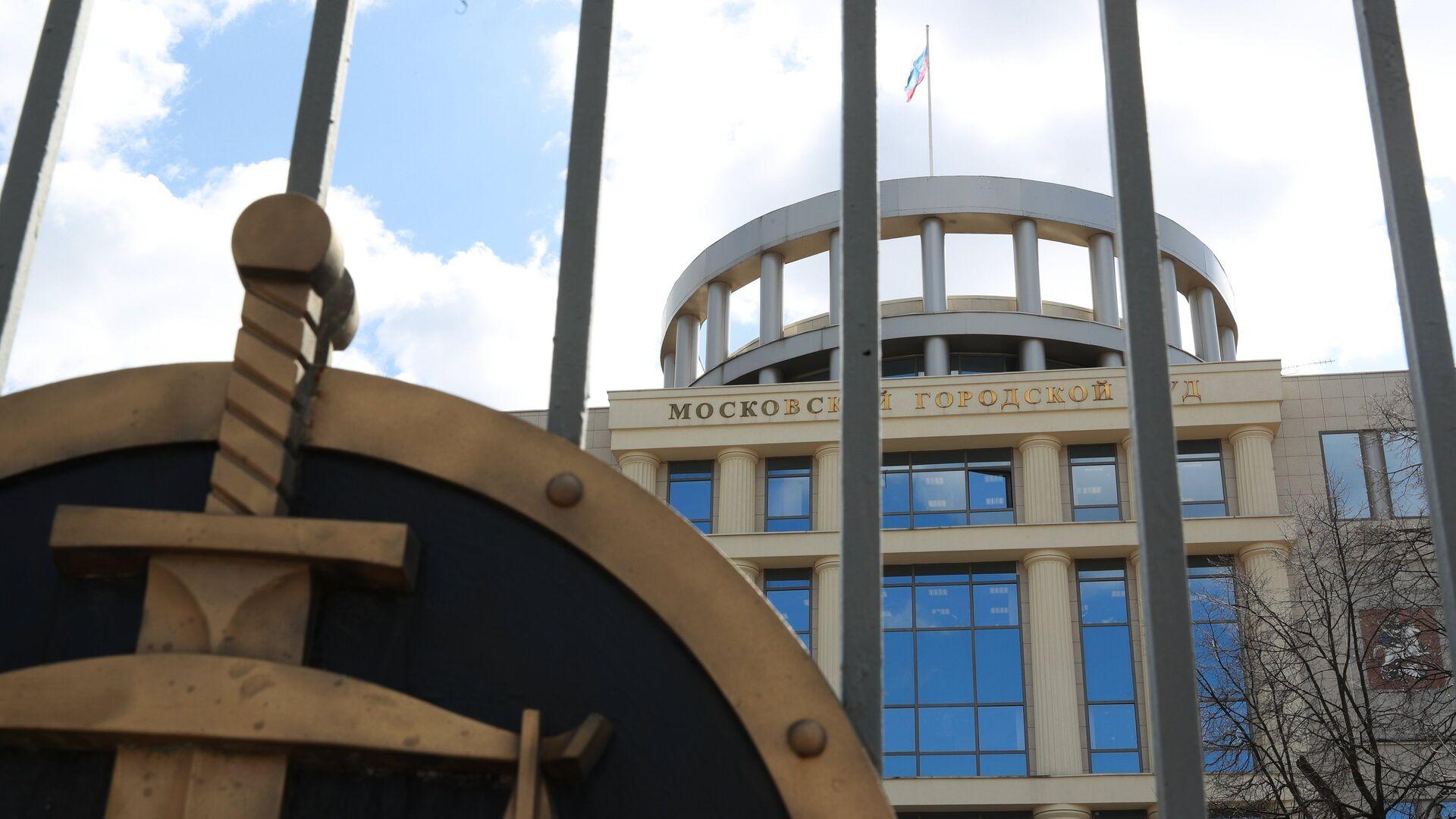 Суд ограничил деятельность ФБК*