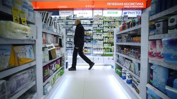 Посетитель в аптеке