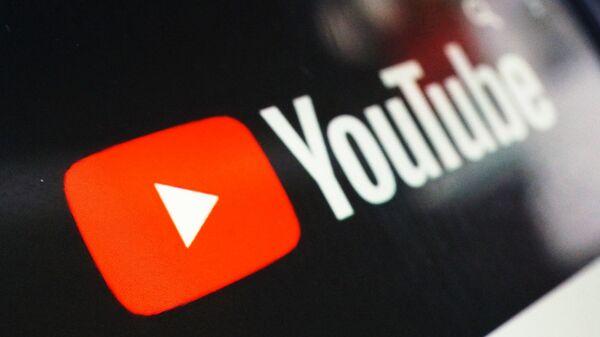 Роскомнадзор потребовал снять ограничения с Постскриптума на YouTube