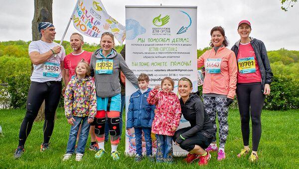 Фонд Волонтеры в помощь детям-сиротам приглашает любителей бега