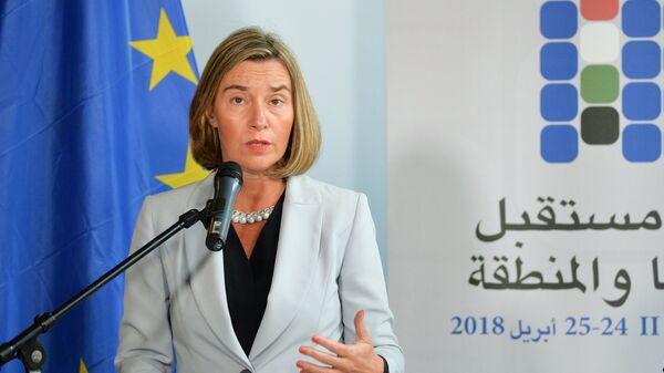 Верховный представитель Европейского союза по иностранным делам и политике безопасности ЕС Федерика Могерини на конференции Поддержка будущего Сирии и региона в Брюсселе. 24 апреля 2018